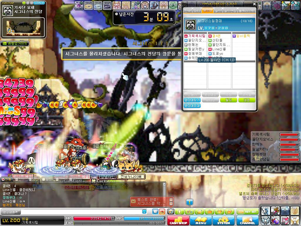 Maplestory how to get soul enchanter
